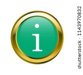 letter i lowercase letter... | Shutterstock .eps vector #1143970832