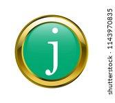 letter j lowercase letter... | Shutterstock .eps vector #1143970835