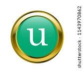 letter u lowercase letter... | Shutterstock .eps vector #1143970862