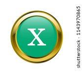 letter x lowercase letter... | Shutterstock .eps vector #1143970865