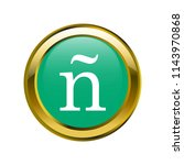 letter   lowercase letter... | Shutterstock .eps vector #1143970868