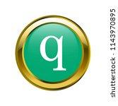 letter q lowercase letter... | Shutterstock .eps vector #1143970895