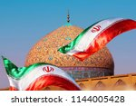 fragment of traditional iranian ... | Shutterstock . vector #1144005428