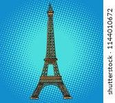 Eiffel Tower. Paris France....
