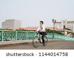 lifestyle  transport and people ... | Shutterstock . vector #1144014758