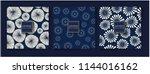 japanese blue pattern | Shutterstock .eps vector #1144016162