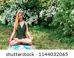 young caucasian female with...   Shutterstock . vector #1144032065
