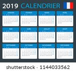 calendar 2019   french version  ... | Shutterstock .eps vector #1144033562