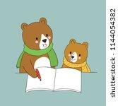 cartoon cute teacher bear and... | Shutterstock .eps vector #1144054382