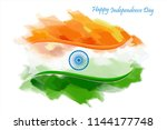 the indian national flag | Shutterstock .eps vector #1144177748