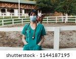 portrait of veterinarian woman...   Shutterstock . vector #1144187195