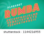hot summer display font design  ... | Shutterstock .eps vector #1144216955