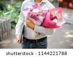 schoolboy in white shirt... | Shutterstock . vector #1144221788