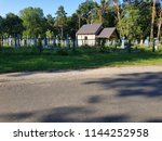 Headstones And Grave Sites At A ...
