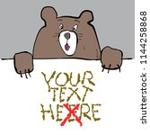 cute wondering bear. hand drawn ... | Shutterstock .eps vector #1144258868