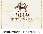 japanese new year's card in... | Shutterstock .eps vector #1144284818