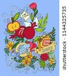 rosh hashanah   jewish new year ... | Shutterstock .eps vector #1144325735