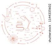 scientific  education elements. ... | Shutterstock .eps vector #1144335602