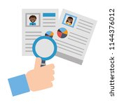 hand with set of curriculum...   Shutterstock .eps vector #1144376012