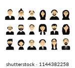 business people  set of simple... | Shutterstock .eps vector #1144382258