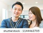 couple full of affectionate... | Shutterstock . vector #1144463705