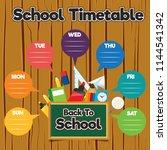 school timetable template | Shutterstock .eps vector #1144541342