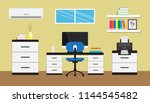 flat design of modern workspace ... | Shutterstock .eps vector #1144545482