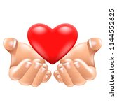 cardiology concept heart care... | Shutterstock .eps vector #1144552625