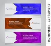 vector abstract banner design... | Shutterstock .eps vector #1144604948