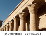 temple of horus in edfu   Shutterstock . vector #114461035