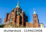uspenski orthodox church in... | Shutterstock . vector #1144613408