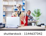 businessman working with... | Shutterstock . vector #1144637342