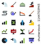 color and black flat icon set   ... | Shutterstock .eps vector #1144703945