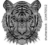 psychedelic tiger isolated | Shutterstock .eps vector #114470512