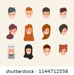 face and head people icon... | Shutterstock .eps vector #1144712558