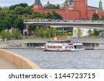 moscow  russia   june 21  2018  ... | Shutterstock . vector #1144723715