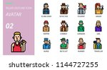 filled outline icon pack .... | Shutterstock .eps vector #1144727255