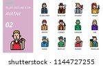 filled outline icon pack .... | Shutterstock .eps vector #1144727255