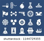 set of 20 icons such as boat ...