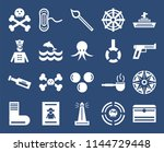 set of 20 icons such as chest ...