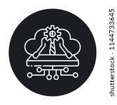 cdo modern simple ui vector icon