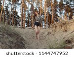 a beautiful girl with a... | Shutterstock . vector #1144747952