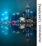 Night Panoramic View Skyline Hong - Fine Art prints