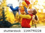 happy family mother and baby... | Shutterstock . vector #1144790228