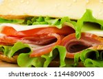 close up photo of a fresh... | Shutterstock . vector #1144809005
