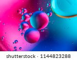 abstract background with... | Shutterstock . vector #1144823288