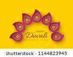 diwali festival holiday design... | Shutterstock .eps vector #1144823945