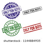 Only For Boys Seal Prints With...
