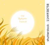 autumn landscape with full moon.... | Shutterstock .eps vector #1144938758