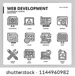 web development icon set | Shutterstock .eps vector #1144960982